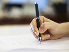 受給者証の申請・発行|ユニバーサルファーム就労までの流れ